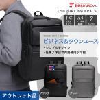 リュック メンズ ビジネス リュックサック バッグ ビジネスリュック ビジネス 通勤 通学 15.6 PCアウトレット規格品