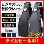 ボディバッグ メンズ ショルダーバッグ 斜めがけ アウトレット メッセンジャーバッグ ボデーバッグ バッグ  ワンショルダー 合皮 レザー 防水 軽量