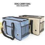 【送料無料】ドッグ キャリーバッグ 犬 小型犬 ペット 猫 折り畳み式 トートバッグ