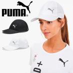 プーマ ランニングキャップ PUMA メンズ レディース ポリコッットン キャップ 帽子 CAP スポーツ 熱中症対策 日射病予防 2021春新作 022580