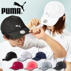 PUMA プーマ ユニセックス ランニングキャップIII AD black