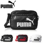 エナメルバッグ プーマ PUMA PU ショルダー Mサイズ 23L エナメル ショルダーバッグバッグ バッグ 075370