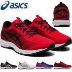 ランニングシューズ アシックス asics LYTERACER 2 メンズ 靴 シューズ 通常幅 1011A674 得割25