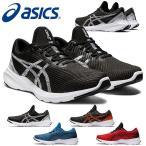 ランニングシューズ アシックス asics VERSABLAST ヴァ—サブラスト メンズ ランニング ジョギング マラソン 靴 シューズ 1011A962 得割24