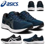 送料無料 ランニングシューズ アシックス メンズ asics GEL-CONTEND 7 ゲル コンテンド ランニング ジョギング マラソン 靴 シューズ 1011B040 得割20