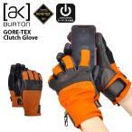 ショッピングバートン グローブ バートン BURTON ak GORE-TEX Clutch Glove メンズ 手袋 ゴアテックス スノボ スノーボード スキー 2018-2019冬新作 18-19 18/19 10%off