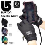 ショッピンググローブ グローブ BURTON バートン メンズ Burton Spectre Glove 手袋 スマホ対応 スマートフォン タッチパネル スノーボード スノボ 防寒 2017-2018冬新作 10%off