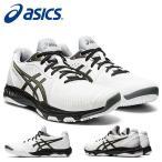 送料無料 バレーボールシューズ アシックス メンズ レディース asics ネットバーナー 2 バリスティック FF バレーボール シューズ 靴 1053A029 得割28