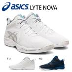 アシックス バスケットボール シューズ ゲルフープ GELHOOP V9 TBF334.0193 ホワイト シルバ-