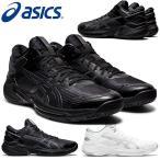 バスケットボールシューズ アシックス メンズ レディース asics GELBURST 24 LOW ゲルバースト バスケットボール バスケ ミニバス バッシュ 靴 1063A027 得割29