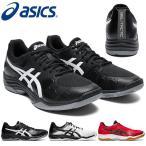 バレーボールシューズ アシックス asics GEL-TACTICメンズ レディース バレーボール シューズ 靴 1073A015 得割25