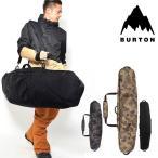 ショッピングバートン ボードケース バートン BURTON Gig Bag 146cm 156cm 166cm ボードバッグ バッグ ケース スノボ スノーボード 2016-2017冬新作 16-17 10%off