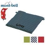 ゆうパケット対応可能! モンベル mont-bell 浮くっしょん カバー 85-125 ライフジャケット ドット ストライプ