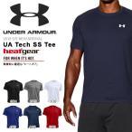 半袖 Tシャツ アンダーアーマー UNDER ARMOUR UA Tech SS Tee メンズ ヒートギア ワンポイント ランニング トレーニング ウェア 2018春夏新作