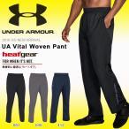 ウインドブレーカーパンツ アンダーアーマー UNDER ARMOUR UA Vital Woven Pant メンズ ナイロン トレーニング ウェア 2018春夏新作 送料無料