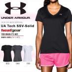 半袖 Tシャツ アンダーアーマー UNDER ARMOUR UA Tech SSV-Solid レディース ヒートギア Vネック ランニング トレーニング ウェア 2018春夏新作