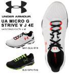 トレーニングシューズ アンダーアーマー UNDER ARMOUR UA マイクロG ストライブV J 4E メンズ ワイド 幅広 ジム 運動靴 2016新色 得割30