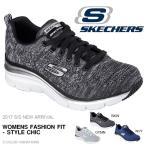 スニーカー スケッチャーズ SKECHERS レディース ファッションフィット スタイルシック フラットニットメッシュ コンフォートシューズ 靴 2017春夏新色 得割23