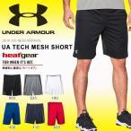 ハーフパンツ アンダーアーマー UNDER ARMOUR UA TECH MESH SHORT メンズ 短パン ランニング ジョギング トレーニング ウェア 2018春夏新作
