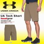 ショッピングUNDER 数量限定 アンダーアーマー UNDER ARMOUR UA Tech Short メンズ ゴルフ パンツ ショートパンツ 短パン GOLF ウェア 2018春夏新作 送料無料