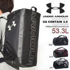 ショッピングUNDER 2way ダッフルバッグ アンダーアーマー UNDER ARMOUR UA CONTAIN 3.0 バックパック リュック ショルダーバッグ スポーツバッグ かばん 2018春夏新作 送料無料