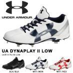 ショッピングUNDER 得割20 現品のみ 野球 スパイク アンダーアーマー UNDER ARMOUR UA ダイナプレイII LOW メンズ ローカット 金具 ベースボール シューズ 靴 送料無料