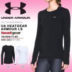 Yahoo!エレファントSPORTS得割30 長袖 Tシャツ アンダーアーマー UNDER ARMOUR UA HEATGEAR ARMOUR LS レディース ロンT ランニング トレーニング ウェア