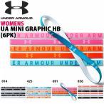 数量限定 6本セット ヘアバンド アンダーアーマー UNDER ARMOUR UA MINI GRAPHIC HB 6PK スポーツ バンド ヘッドバンド ヘアゴム 2017春夏新作