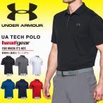 ショッピングUNDER 半袖 ポロシャツ アンダーアーマー UNDER ARMOUR UA TECH POLO メンズ ヒートギア トレーニング ウェア 送料無料