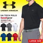 ショッピングUNDER 大きいサイズ 半袖 ポロシャツ アンダーアーマー UNDER ARMOUR UA TECH POLO メンズ ヒートギア トレーニング ウェア 送料無料