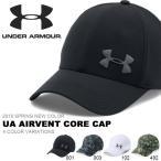 数量限定 アンダーアーマー UNDER ARMOUR UA AIRVENT CORE CAP メンズ 帽子 キャップ カジュアル ロゴ 迷彩 カモ柄 2017春夏新作 得割20