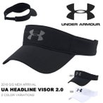 サンバイザー アンダーアーマー UNDER ARMOUR UA HEADLINE VISOR 2.0 メンズ 帽子 ランニング テニス ゴルフ 熱中症対策 日射病予防 2018春夏新作