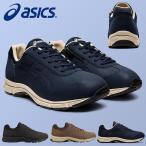 送料無料 ウォーキングシューズ アシックス メンズ asics GEL FUNWALKER M009 ゲルファンウォーカー スニーカー 靴 シューズ 4E 幅広 1291A009