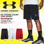 数量限定 ハーフパンツ アンダーアーマー UNDER ARMOUR UA CROSS COURT 10IN SHORT メンズ バスケットボール ウェア 2017春夏新作 送料無料