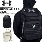 Yahoo!エレファントSPORTS得割30 数量限定 バックパック アンダーアーマー UNDER ARMOUR UA UNDENIABLE 3.0 32.1L リュックサック バッグ かばん 2018春夏新色 送料無料