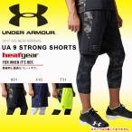 数量限定 ハーフパンツ アンダーアーマー UNDER ARMOUR UA 9 STRONG SHORTS メンズ 短パン 野球 ベースボール ウェア 2017春夏新作 送料無料
