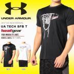 数量限定 半袖 Tシャツ アンダーアーマー UNDER ARMOUR UA TECH SFB T メンズ バスケットボール バスケ トレーニング ウェア 2017春夏新作 得割30