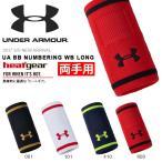 リストバンド アンダーアーマー UNDER ARMOUR UA BB NUMBERING WB LONG ペア売り 両手 メンズ 野球 ベースボール 2017春夏新作