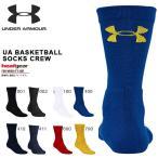 アンダーアーマー UNDER ARMOUR UA BASKETBALL SOCKS CREW メンズ バスケットボール 靴下 ソックス