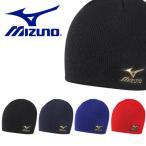 【最大22%還元】 ニット帽 ミズノ MIZUNO Pro ミズノプロ ニットキャップ メンズ ブレスサーモ ビーニー 帽子 CAP 防寒 野球 ベースボール