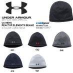 得割30 数量限定 ニット帽 アンダーアーマー UNDER ARMOUR UA MENS REACTOR ELEMENTS BEANIE メンズ ビーニー 帽子 コールドギア 防寒 2017秋冬新作