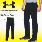 ショッピングUNDER 数量限定 アンダーアーマー UNDER ARMOUR UA Tech Pant メンズ ゴルフ パンツ ロングパンツ GOLF ウェア 2018春夏新作 送料無料