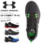 ショッピングUNDER 得割20 トレーニングシューズ アンダーアーマー UNDER ARMOUR UA COMMIT TR SL メンズ ジム トレーニング シューズ 靴 送料無料