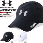 得割30 数量限定 ランニングキャップ アンダーアーマー UNDER ARMOUR UA MT RUN CREW CAP メンズ 帽子 CAP 熱中症対策 ジョギング マラソン 2018春夏新作