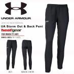 アンダーアーマー UNDER ARMOUR UA Storm Out & Back Pant レディース テーパード ジャージ ロングパンツ ランニング ウェア 2018春夏新作 送料無料