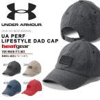 Yahoo!エレファントSPORTS得割30 数量限定 アンダーアーマー UNDER ARMOUR UA PERF LIFESTYLE DAD CAP メンズ 帽子 キャップ カジュアル ロゴ ヒートギア 2018春夏新作
