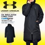 数量限定 アンダーアーマー UNDER ARMOUR UA INSULATED LONG COAT メンズ ロングコート ベンチコート 防寒対策 2017秋冬新作 送料無料