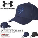 得割30 数量限定 アンダーアーマー UNDER ARMOUR UA BASEBALL 5PANEL CAP II メンズ 帽子 キャップ ベースボール 野球 2017秋冬新作