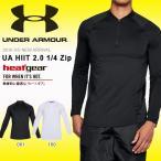長袖 1/4ジップ Tシャツ アンダーアーマー UNDER ARMOUR UA HIIT 2.0 1/4 Zip メンズ ロンT ランニング トレーニング ウェア 2018春夏新作 送料無料