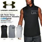 ショッピングUNDER ノースリーブ パーカー アンダーアーマー UNDER ARMOUR UA Tech Terry Sleeveless Hoodie メンズ プルオーバー トレーニング ウェア 2018春夏新作 送料無料
